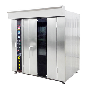 The Bakery Equipment